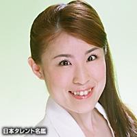 白倉 麻子(シラクラ アサコ)