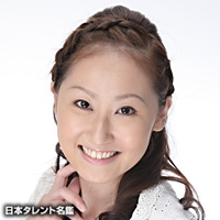 伊藤 真美(イトウ マミ)