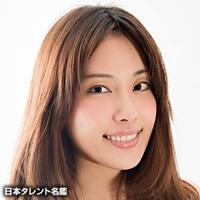立仙 美智子(リッセン ミチコ)