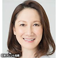 岡田 マリ(オカダ マリ)