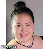 赤山 恵美(アカヤマ メグミ)