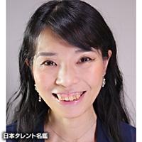 亀田 京子(カメダ キョウコ)