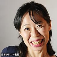 日高 久美(ヒダカ クミ)