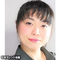 宮田 愛子(ミヤタ アイコ)