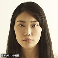持田 加奈子(モチダ カナコ)