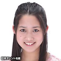 浜名 綾子(ハマナ アヤコ)