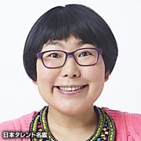 石原 祐美子(イシハラ ユミコ)