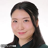 田尾 匠子(タオ ショウコ)