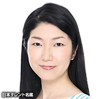 上田 晴美(ウエダ ハルミ)