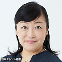 金子 ちえ(カネコ チエ)