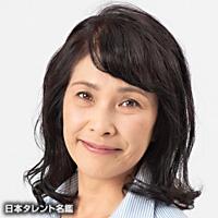 矢治 美由紀(ヤジ ミユキ)