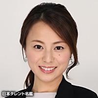 安田 真理(ヤスダ マリ)