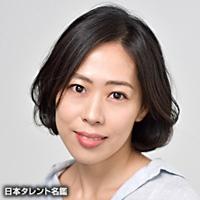 柴 やすよ(シバ ヤスヨ)