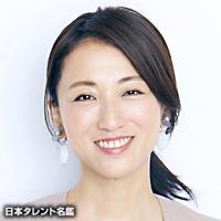 石井 亜矢子(イシイ アヤコ)