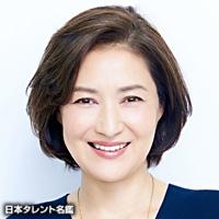 小田 ともみ(オダ トモミ)