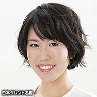 藤原 恵子(フジワラ ケイコ)