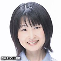 高村 綾子(タカムラ アヤコ)