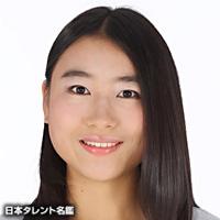 五十嵐 千尋(イガラシ チヒロ)