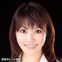 藤咲 理香(フジサキ リカ)