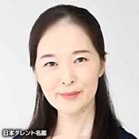 斉藤 範子(サイトウ ノリコ)