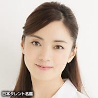 小西 さやか(コニシ サヤカ)