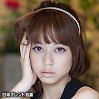 國嶋 絢香(クニシマ アヤカ)