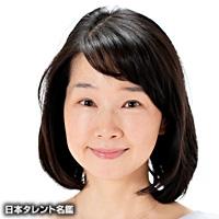 白川 みほ(シラカワ ミホ)