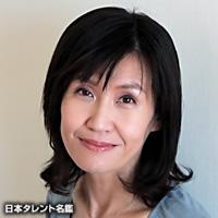 渡辺 美奈子(ワタナベ ミナコ)