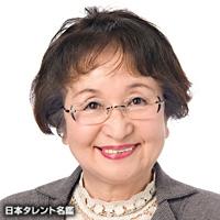 加藤 百合子(カトウ ユリコ)