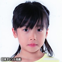 福永 紗季(フクナガ サキ)