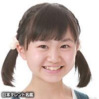 高嶋 琴羽(タカシマ コトハ)