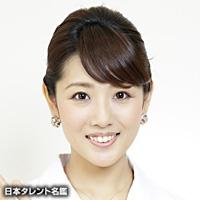 豊田 愛魅(トヨダ マナミ)