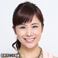 松尾 知枝(マツオ チエ)