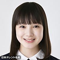 本田 紗来(ホンダ サラ)