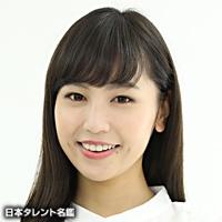 かえ ひろみ(カエ ヒロミ)