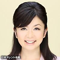 浅井 裕美子(アサイ ユミコ)