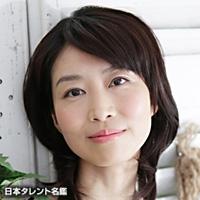 岡内 美喜子(オカウチ ミキコ)