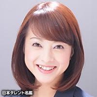 水田 珠美(ミズタ タマミ)