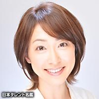 吉原 美香(ヨシハラ ミカ)