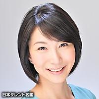 柴山 延子(シバヤマ ノブコ)