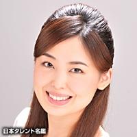 田中 美帆(タナカ ミホ)