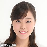 梅澤 真理子(ウメザワ マリコ)