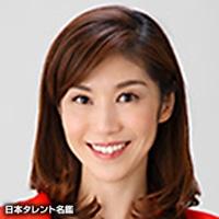 福島 優子(フクシマ ユウコ)