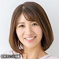 木本 夕貴(キモト ユウキ)