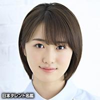 工藤 遥(クドウ ハルカ)