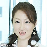 三浦 麻由佳(ミウラ マユカ)