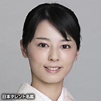 今井 鞠子(イマイ マリコ)