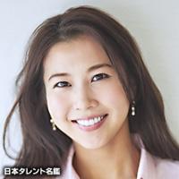 原田 ゆか(ハラダ ユカ)