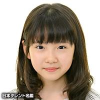 矢崎 由紗(ヤザキ ユサ)