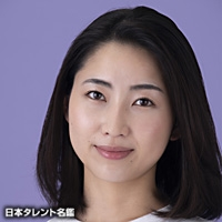 芦田 美歩(アシダ ミフ)